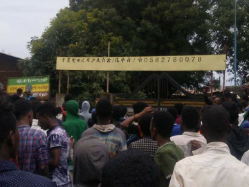 Conflict kills 3 as Power Disrupts Simegnew's Funeral Service Aired on TV