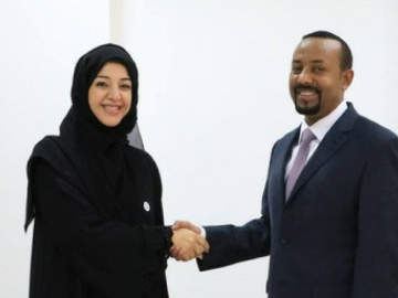 Ethiopia, UAE to build oil pipeline linking Assab with Addis Ababa