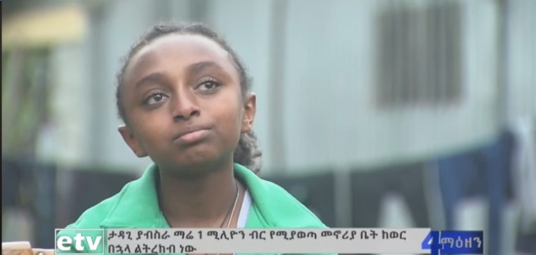 Pizza Hut Ethiopia Promised to Help Yeabsira and Her Mother