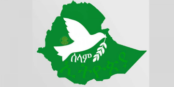 Ethiopia Create a New 'Ministry of Peace'