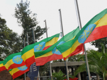 Ethiopia Declares a Day of National Mourning in Honor of Girma Wolde-Giorgis