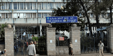 Abdi Illey, Other 46 People Charged With Inciting Communal Violence