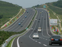 Drivers in Oromia Switch to Digital Driving Licences