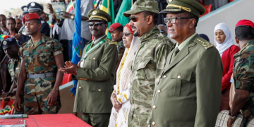 Ethiopian Defense Force Day Celebrated in Adama