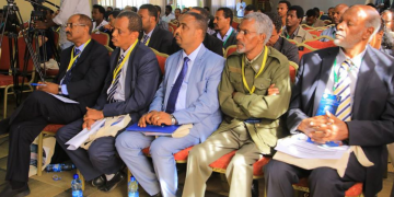 First Planetary, Space Science Workshop Held in Addis