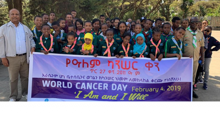 This week we marked World Cancer Day: let's work together so cancer is no longer a death sentence in Africa