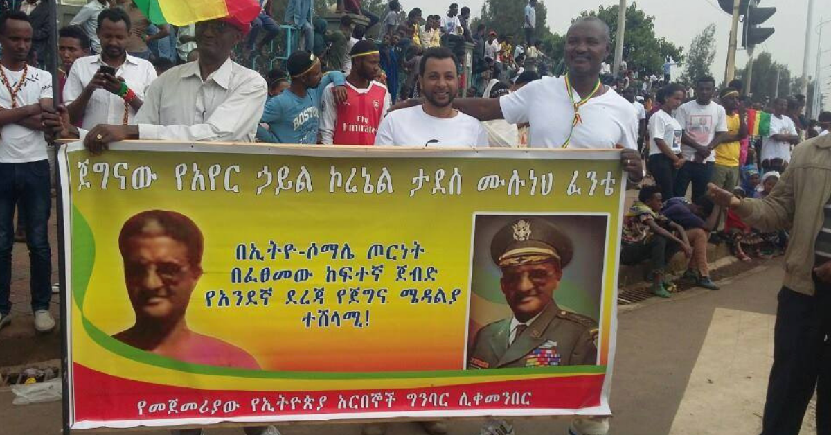 Famed Former Air Force Pilot Col. Tadesse Muluneh Dies