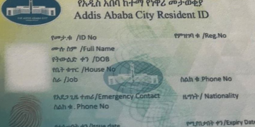 Addis to Start Issue Digital Identification Card Next week