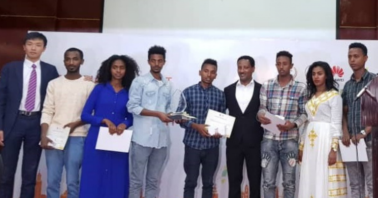 Huawei Announces Closing ICT Competition in Ethiopia