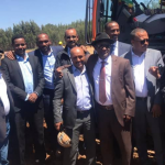 Foundation Stone Laid for Abay Cements Factory in Amhara Region