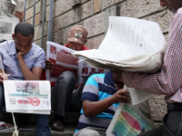 Ethiopia, Gambia Most Improved in the 2019 Press Freedom Index