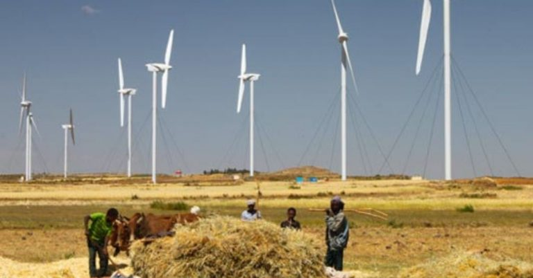 Image result for AfDB approves $995,000  Sustainable Energy grant for Ethiopia