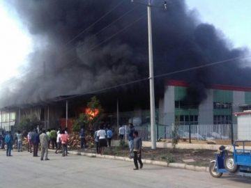Fire Breaks Out at Textile Factory in Dukem