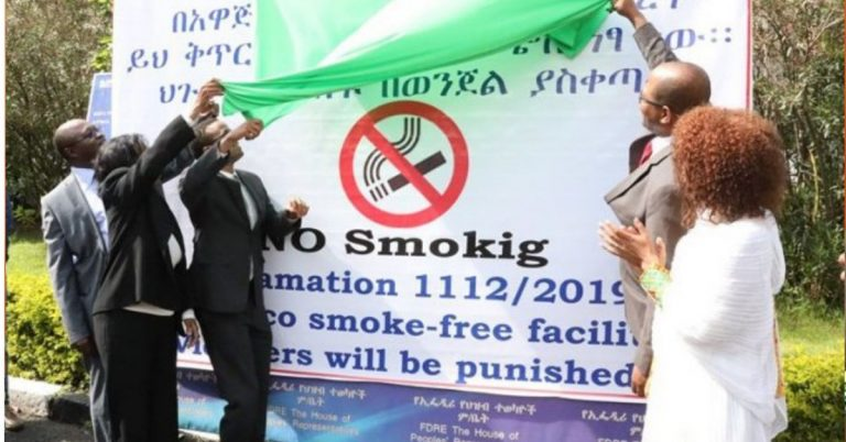 Ethiopia Receives WHO Certificate of Recognition for Tobacco Control Law
