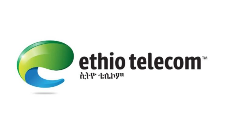 Ethio Telecom Announce Gifts for Mobile Customers
