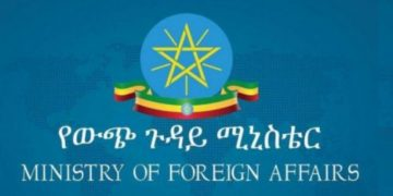 More than 500 Ethiopians Repatriated from Saudi Arabia