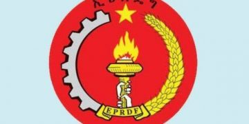 EPRDF to Conduct Executive Committee Meeting