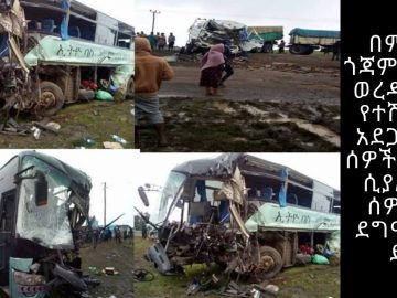 Two People Killed 37 Injured in a Road Accident in East Gojjam
