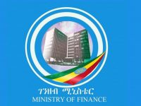 Ethiopia's Debt Burden to GDP Ratio Exceeding Level
