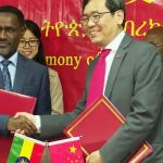 China Donates Equipment to Support Ethiopia's Agricultural Modernization