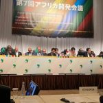 Abiy Ahmed Attend Japan – Africa summit