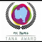 Tana Award Finalizes Preparations