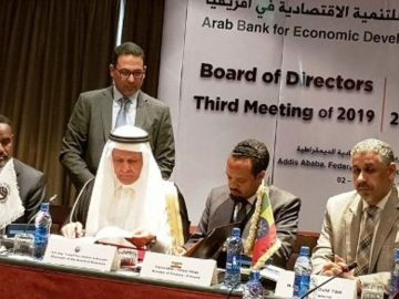 Ethiopia, Arab Bank Agree to Co-Finance Agro-Industrial Parks