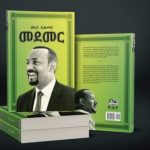 Abiy to launch 'Medemer' Book