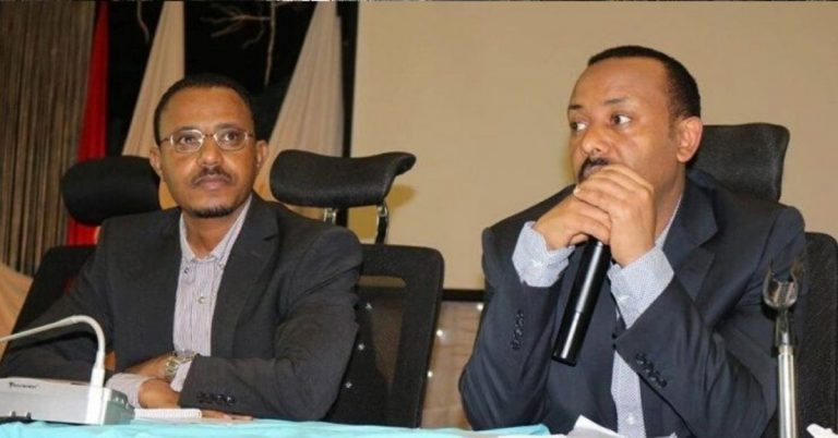 Premier Holds Consultation With Community Members In Oromia