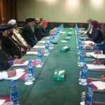 House Of Federation, Religious Leaders Discuss Current National Affairs