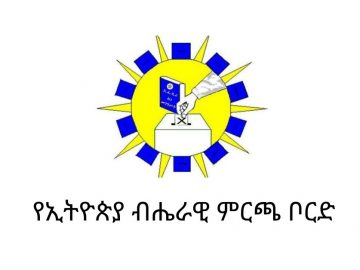Electoral Board Making Preparations For 2020 Elections