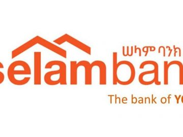 New local bank, Selam Bank is set to be inaugurated in the capitalNew local bank, Selam Bank is set to be inaugurated in the capital