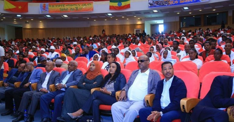 TPLF helds Conference in Mekelle