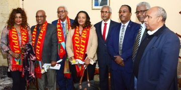 Dinner reception in honor of Ethiopian cultural delegation